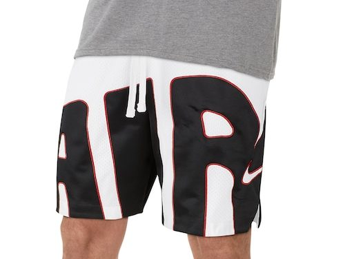 Nike Mens DNA Double Mesh Air Shorts White
